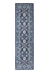 Nourison Collection Library Ashton House (AS07-BLK) Runner 2'3